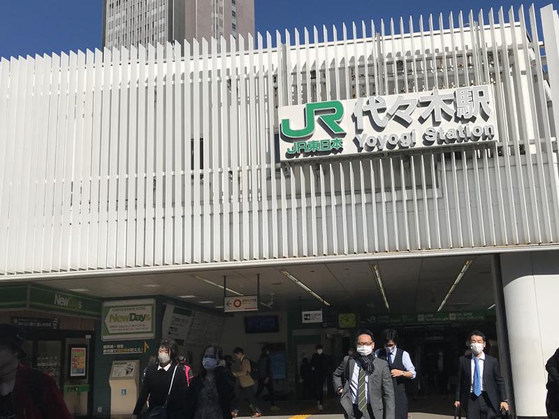 駅近アクセス